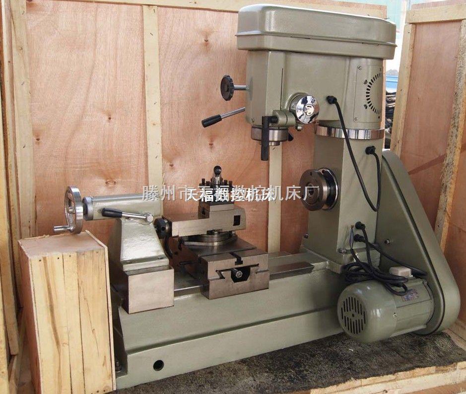 cq9107轻型多用车床(l-h007多功能工具机)