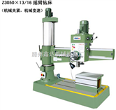 Z3050摇臂钻床供应|机械摇臂钻床分析