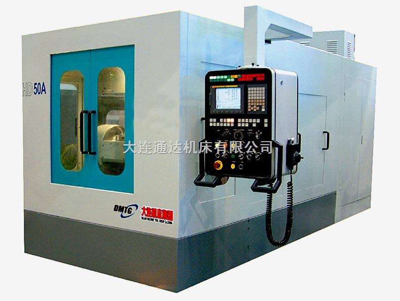HD-50A卧式加工中心