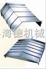 机床钢板防护罩,机床导轨防护罩,风琴防护罩