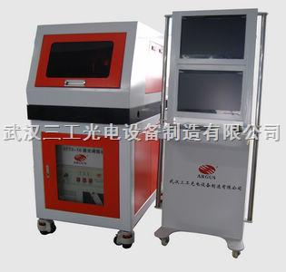 新品柔性电路板激光切割机|南京薄膜开关激光切割机|垫片激光切割机|3M激光切割机