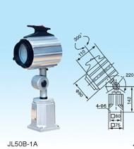 JL50F型工作灯