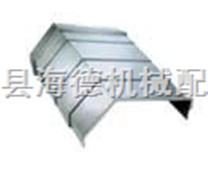 不锈钢板机床导轨防护罩
