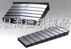 落地镗机床导轨防护罩