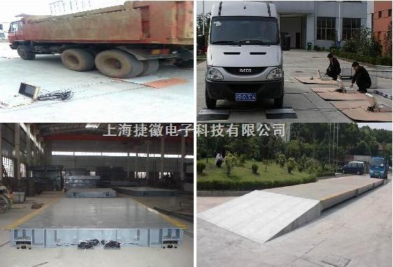 遵义厂 供应100吨电子汽车衡☆80吨电子汽车衡。50吨。150吨。60吨.