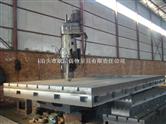 侯艳供应大型机床铸件 大型弯板机床工作台