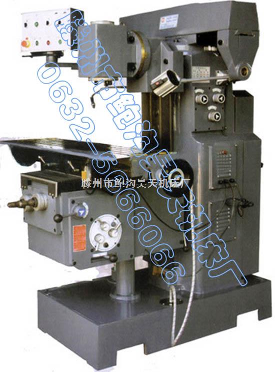X6428A-B X6430A-B