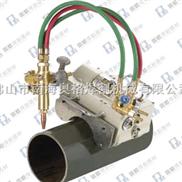 CG2-11磁力管道切割机/磁性管道切割机/小爬虫管道切割机