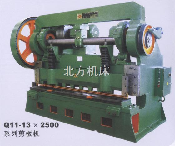 Q11-12X2500-剪板机