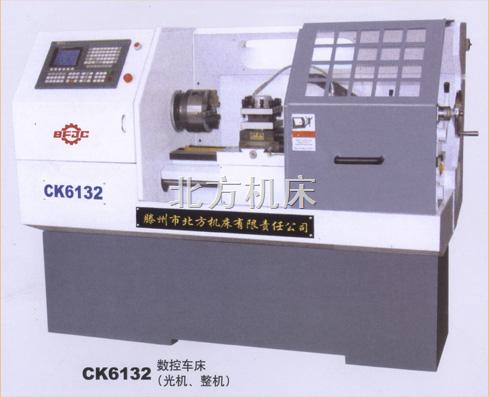 CK6132-数控车床
