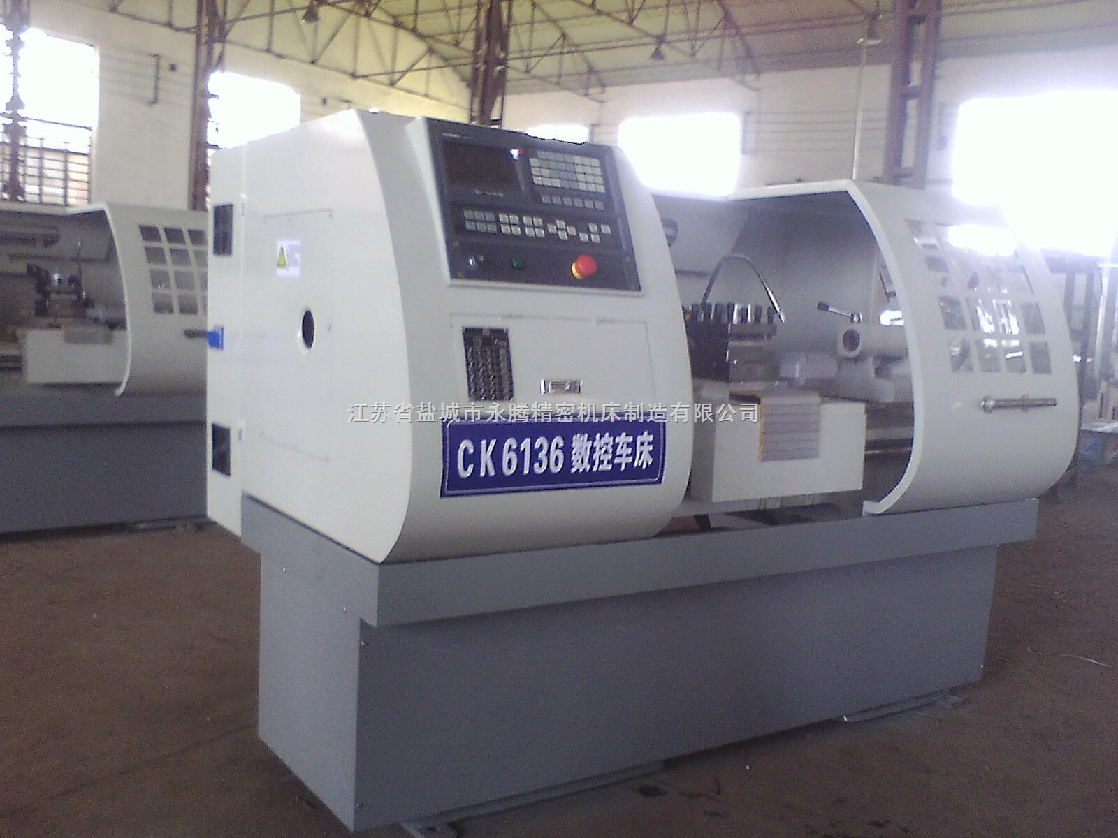 供应数控车床生产企业永腾精机cjk6136*750数控车床
