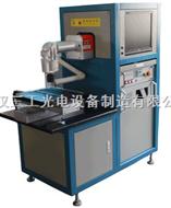 求購半導體激光劃片機|杭州半導體激光劃片機|半導體激光劃片機|半導體激光劃片機