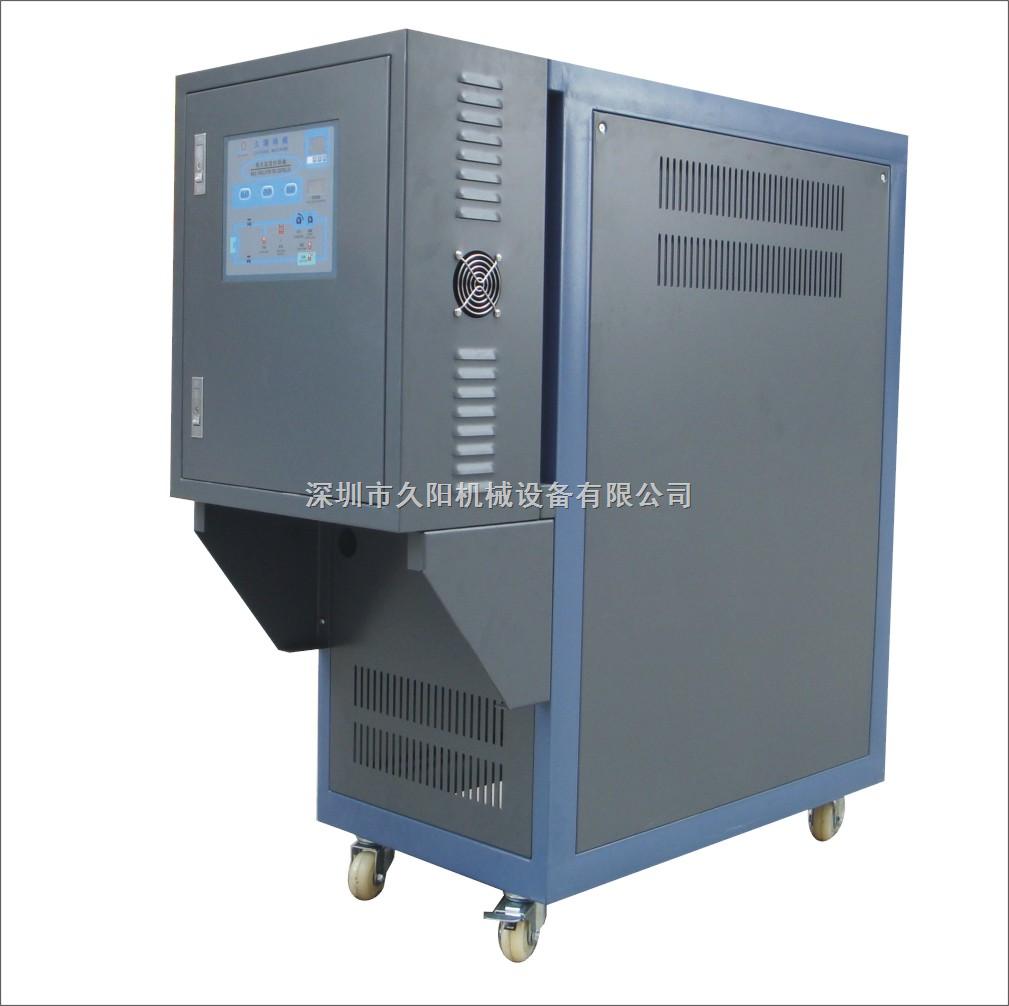 高温油加热器,导热油电加热器