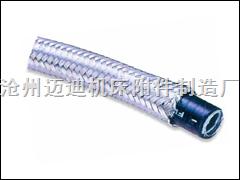 防水防爆电气配管