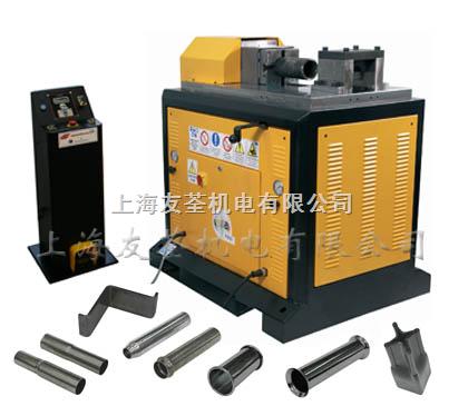 程控管材端口加工及折弯机EP25H1-V2