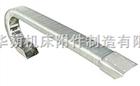20*30矩形金属软管,华蒴机床附件