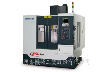 邁鑫MANFORD VL-510立式加工中心
