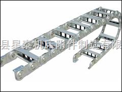 TL-II铝合金式穿线拖链 /钢制拖链