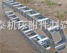 TLG型双排大型钢铝拖链