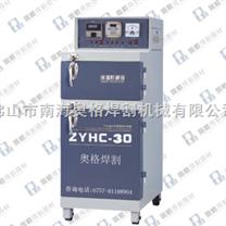 ZYHC-30(电焊条烘干炉)型芯烘干炉-(带焊条贮藏箱