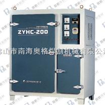 ZYHC-200电焊条烘干箱型芯烘干炉(电焊条烘干炉)