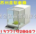 龙腾ESJ220-4分析天平