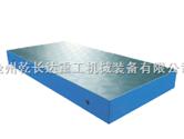 沧州铸铁平台检验平台