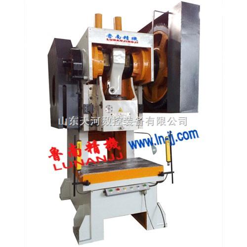 JB21-160T钢板冲床压力机,钢板冲床厂