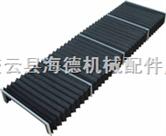 PVC支撑风琴式机床防护罩