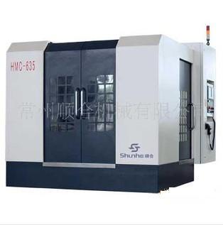 HMC-635卧式加工中心