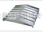重型机床钢板防护罩机床导轨防护罩
