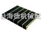 机床导轨防护罩/高速度风琴防护罩