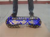 庆云天城工程塑料拖链专业生产商