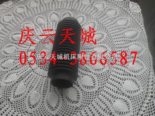 光杠 油缸圆型防护罩防尘罩