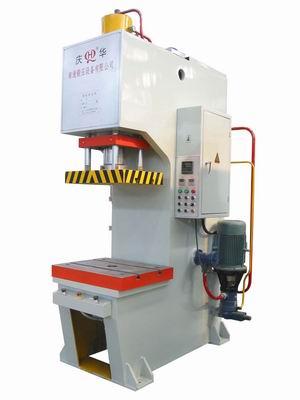 YQ30-63单柱液压机