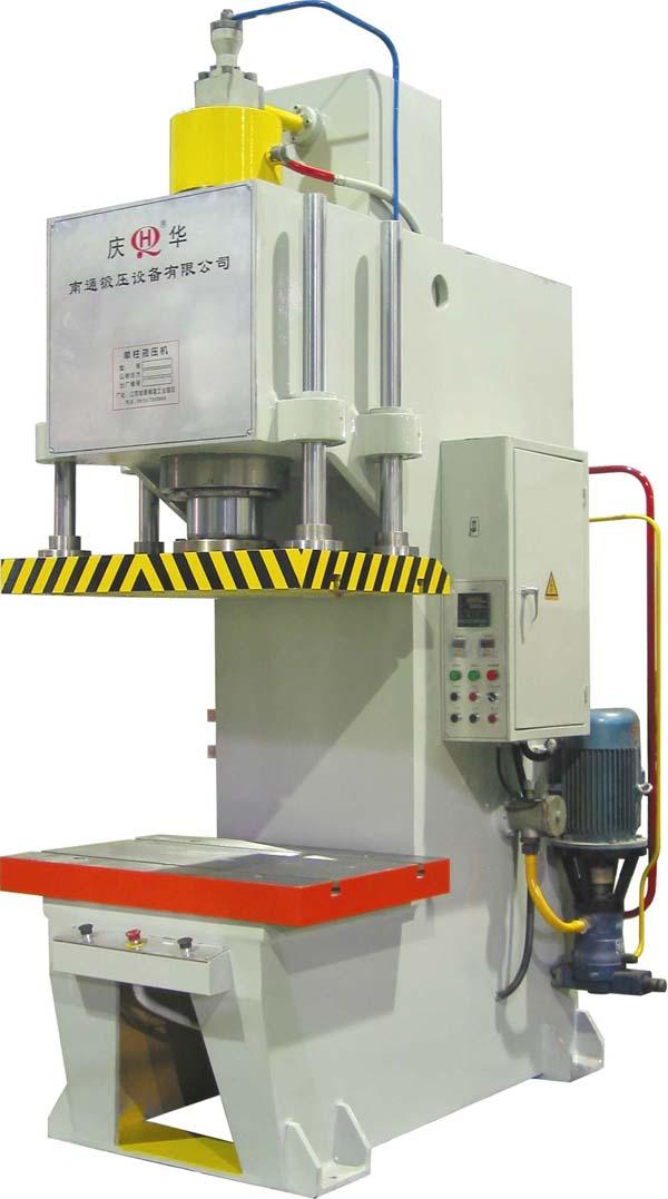 YQ30-100单柱液压机