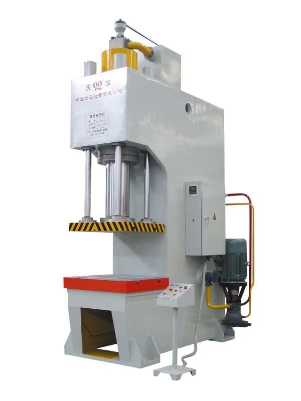 YQ30-200单柱液压机