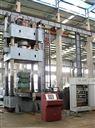 YQ13-800四柱正装式锻造机