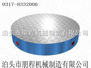 铸铁圆平板生产商