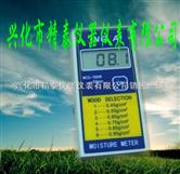 美技术MCG-100W袖珍式木材测湿仪/木材含水仪/木材水份测量仪/木材水分测定仪/木材快速水分测