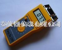 精泰牌FD-G1感应式纸张测湿仪/纸张测水仪/纸张水分仪/纸张水分测定仪/纸张水分计