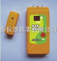 精泰牌HT-904纸张水分仪/纸张含水率检测仪/纸张水分测定仪/纸张湿度测量仪/纸张水分测试仪