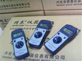 精泰牌JT-C50感应式地面水分仪/墙面水分仪/泥坯水分仪/石膏板水分测定仪