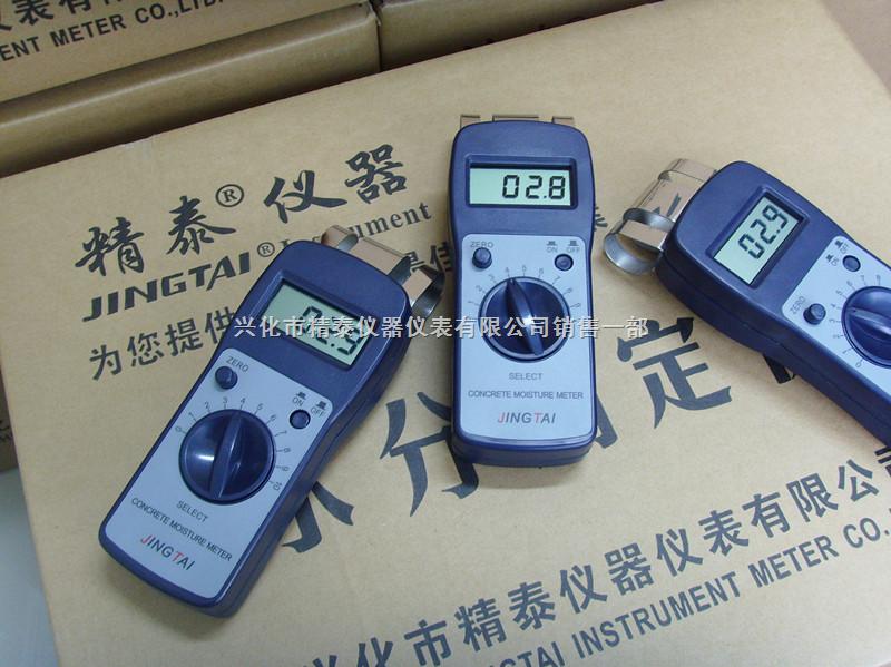 混凝土含水率测定仪价格 混凝土含水率测定仪厂家 JT-C50混凝土含水率测定仪