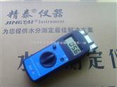 【纺织原料水分仪】高端水分测定仪 纺织原料水份仪精泰牌JT-T