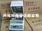 2011新塑胶水分测定仪 100%专业、快捷、简便