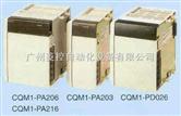OMRON PLC模块CS1W-MAD 欧姆龙串行通信板 欧姆龙CQM1-PA206
