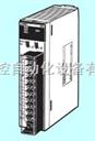 OMRON PLC模块CS1W-MAD 欧姆龙电源单元 欧姆龙C200H-MD501