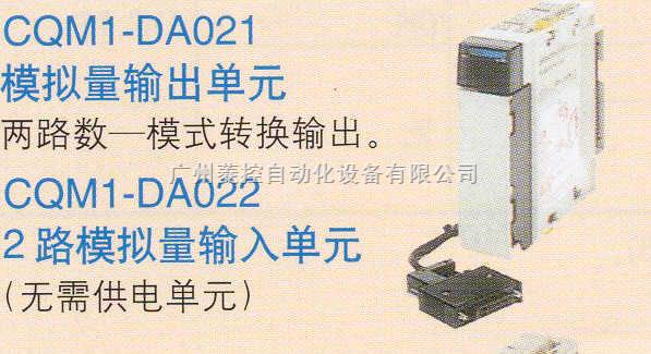 欧姆龙控制器 8槽底板 欧姆龙CQM1H-IC101