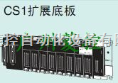 CV500价格 PLC 欧姆龙 欧姆龙CS1W-BC053
